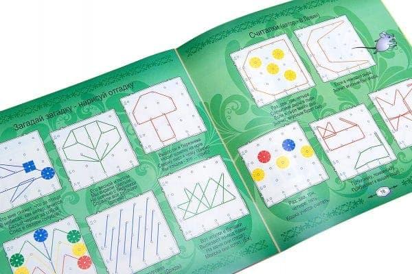 Математический планшет, инструкция