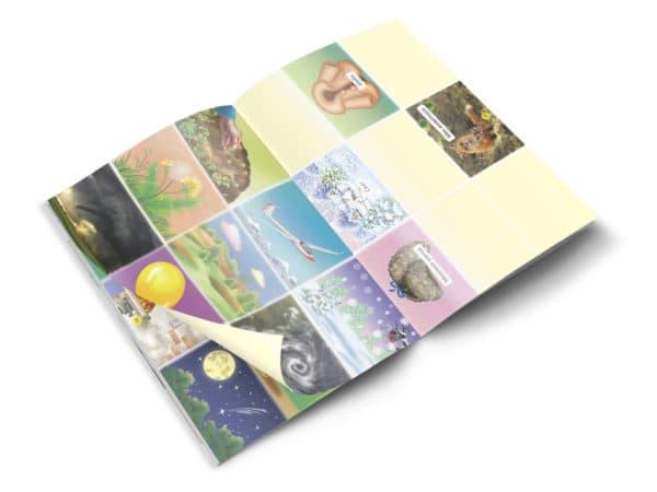 Страницы альбома Четыре стихии