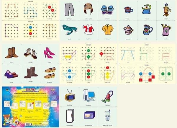 Страницы альбома ЛОТО на математическом планшете