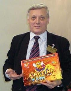 Кайе Виктор Августович