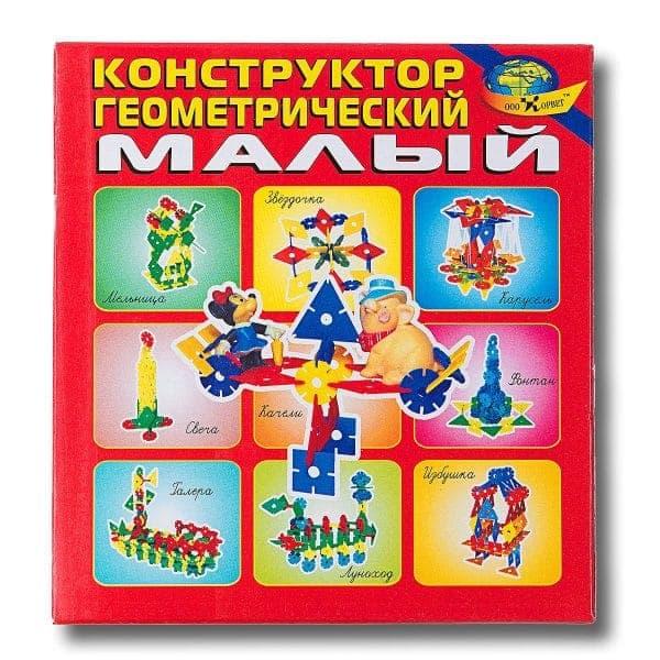 Геометрический конструктор Малый