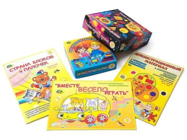 Игровой материал для совместной работы с логическими блоками Дьенеша и палочками Кюизенера