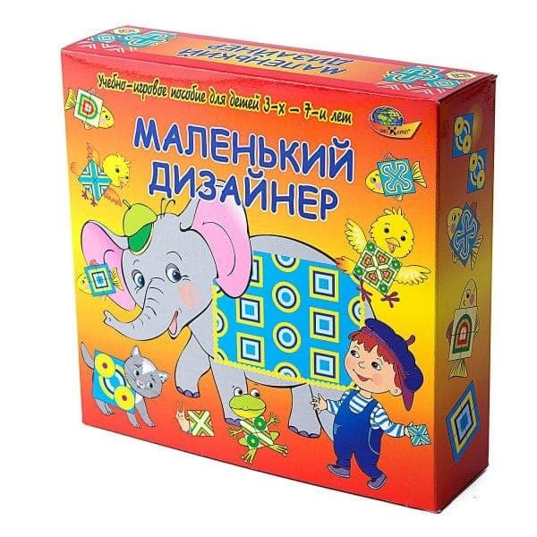 учебно-игровое пособие для детей Маленький дизайнер