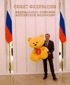 """на вручении премии """"Золотой медвежонок"""""""