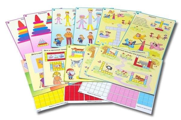 Познавательно-игровое пособие Веселые цветные числа для детей