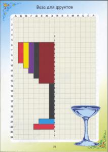 лист игры с цветными счетными палочками Кюизенера Посудная лавка