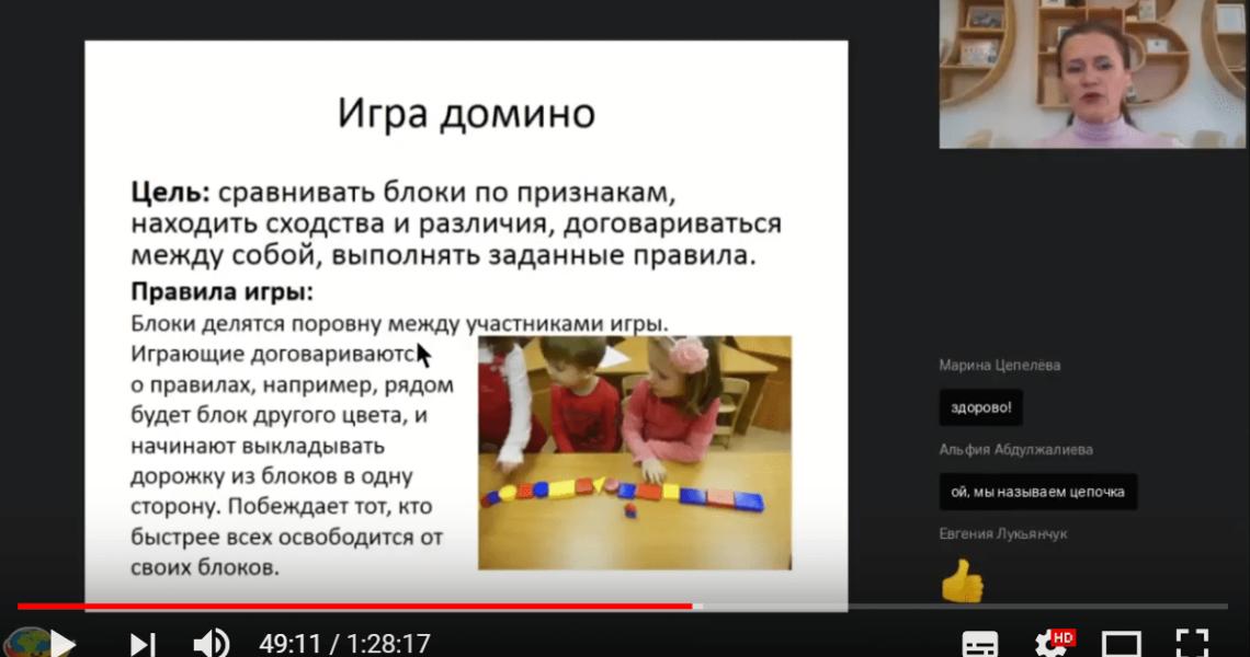 Вебинар Корвет