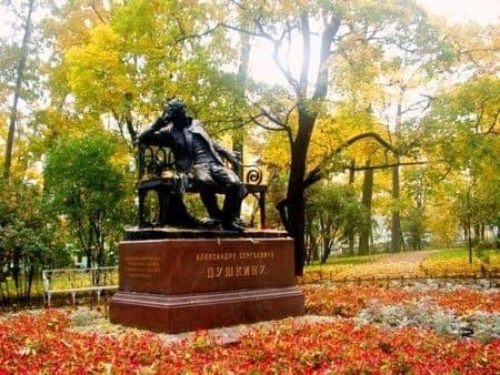 памятник Пушкину в Детском Селе