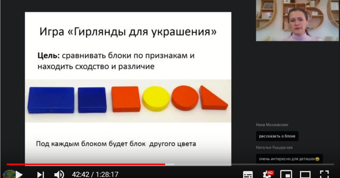 заставка_вебинары