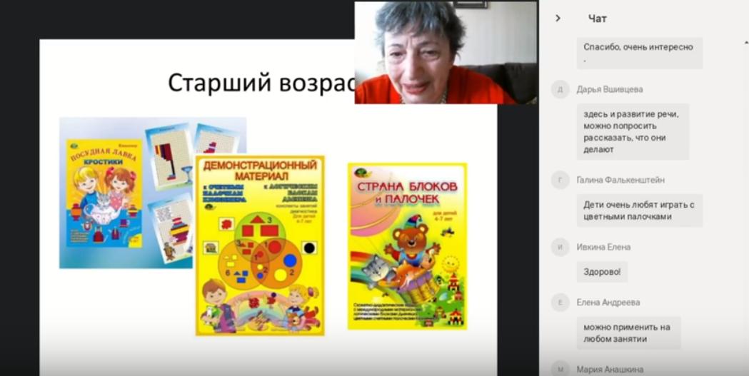 палочки_и_блоки