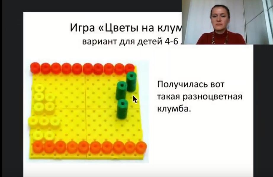 лог_мозаика_вебинар