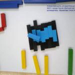 «Детский сад № 13» города Омска